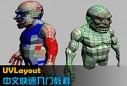 Uvlayout中文快速入门教程