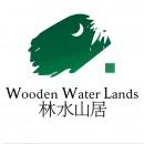 墨绿水墨元素logo