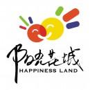 彩色阳光元素logo