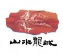 木刻版画元素logo