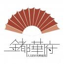 朱红扇叶元素logo