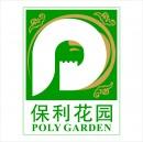 祥云元素房产logo