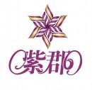紫荆花元素房产logo