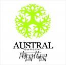 绿树花卉元素logo