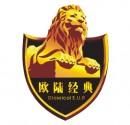 金色大气狮子元素logo