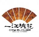 金色折扇市集元素logo