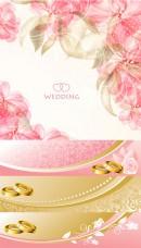 婚礼浪漫花纹
