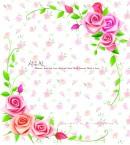 玫瑰花与藤蔓边框
