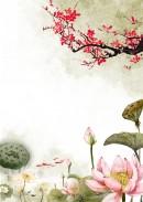 淡雅中国风植物背景图