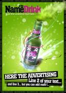 绿色光影酒吧海报