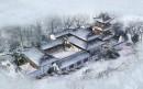 雪中四合院效果图