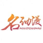 广州名动教育咨询有限公司