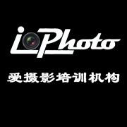 广州爱摄影培训机构