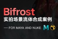 Maya Bifrost流体特效多案例实战全面教学(下)