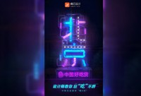 C4D 炫酷海報制作《北京夜生活》OC暗環境材質表現