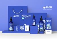 品牌包装设计¡¶摩洛哥精油¡·套盒包装从平面结构到三维的表现