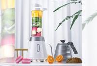 平安彩票网 产品渲染《榨汁机》【材质贴图】