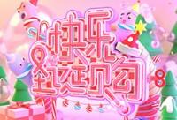 C4D 快乐圣诞购电商字体展示【实时答疑】