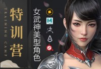 【已招满】黄惠峰《女武神》美型影视角色特训营第一期