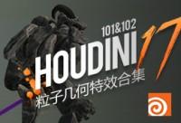 Houdini 17:101&102—粒子几何特效合集