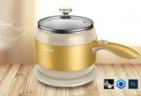 《電煮鍋》家電產品外觀RH+KS+PS全流程教學