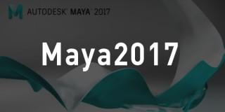 Maya2017全面核心训练教程(中文字幕)