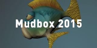 Mudbox2015基础入门教程(中文字幕)