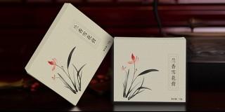 教你用AI网格工具绘制写意兰花