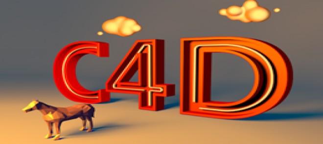 CINEMA 4D精品案例教程—数字跳动