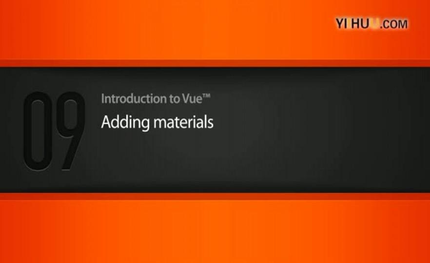 课时9:09 Vue10添加材质