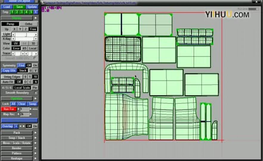 课时11:11_调整我们的 UV 布局规模