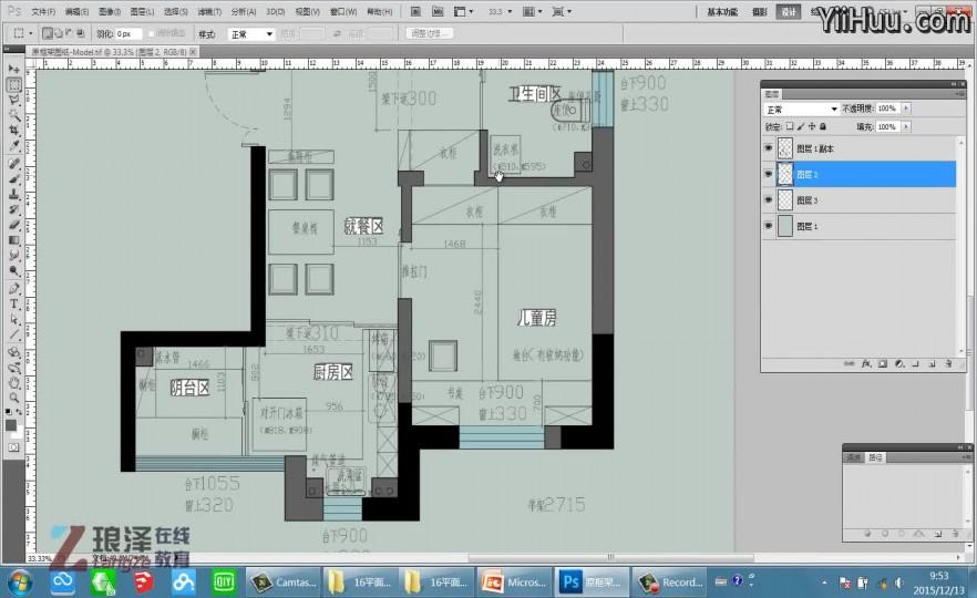 AutoCAD课时:PS彩平的v课时对于方法观看数控步骤铣实训甲方与平面图片