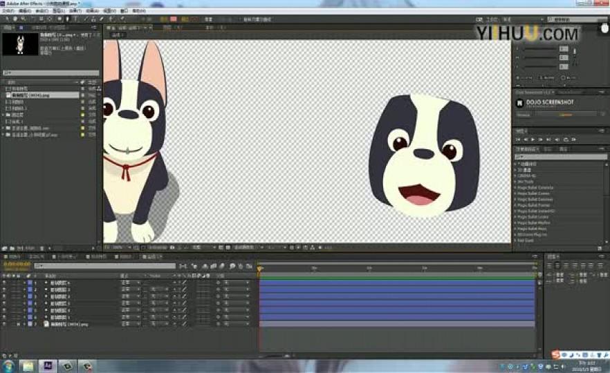 课时3:小狗动画教程