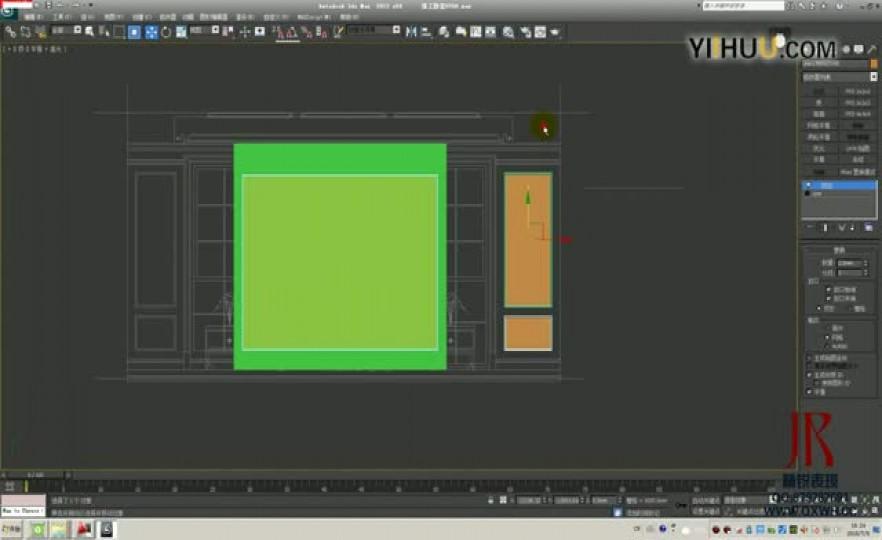 课时2:精锐基础视频教程-简欧卧室建模