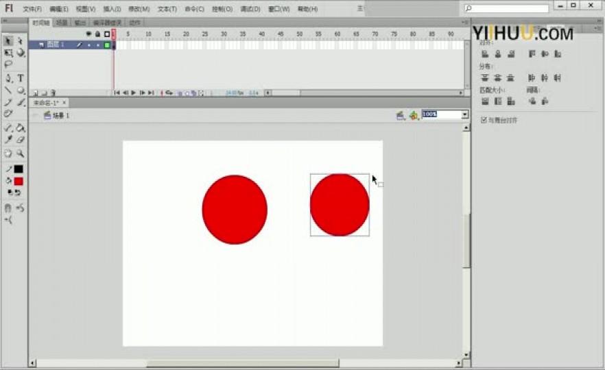 课时2:第2课《绘画的两种模式》