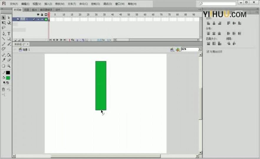 课时3:第3课《绘制彩色小铅笔》