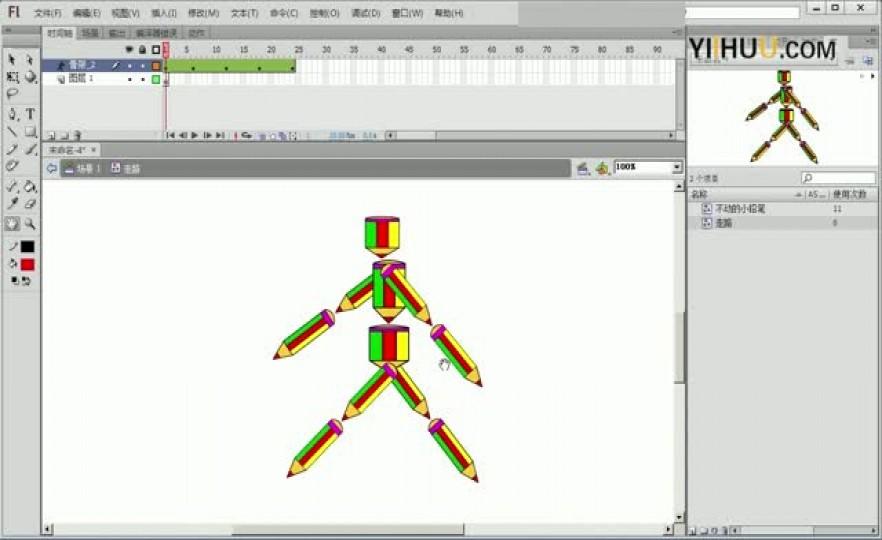 课时17:第17课《彩色小铅笔跑步的动画》