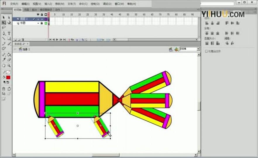 课时26:第26课《彩色小铅笔像金鱼游的动画》