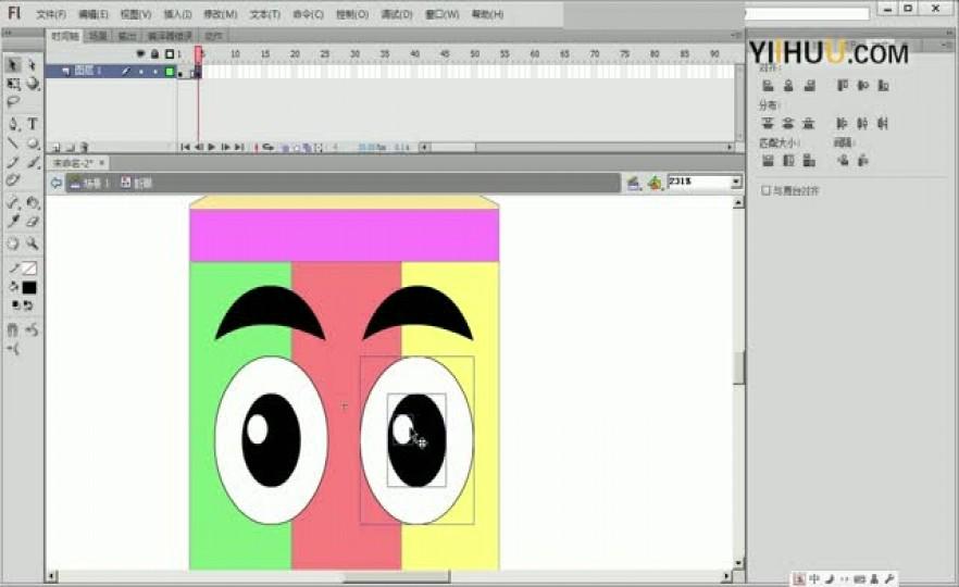 课时46:第46课《彩色小铅笔眨眼又说话的动画》