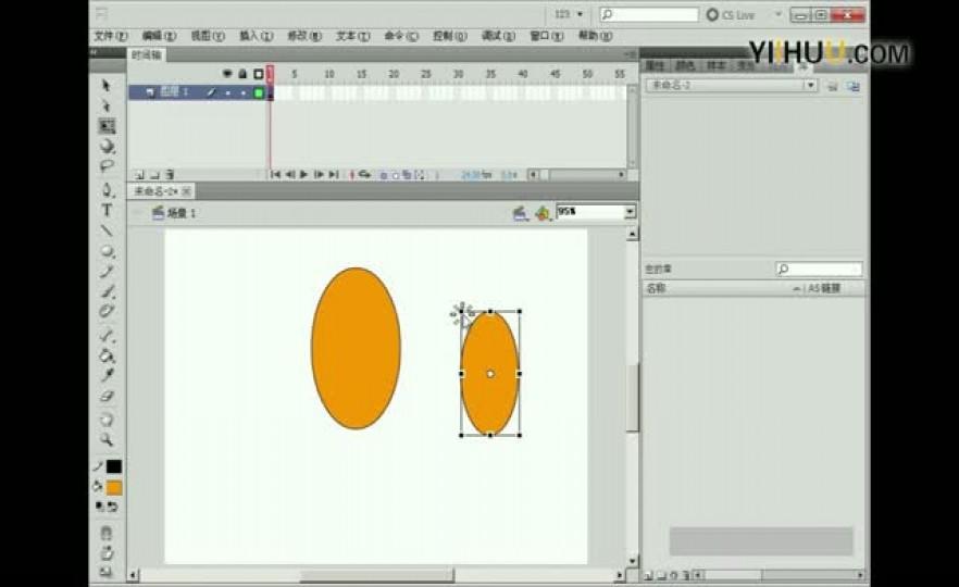 课时70:第70课《简单的蝴蝶动画》