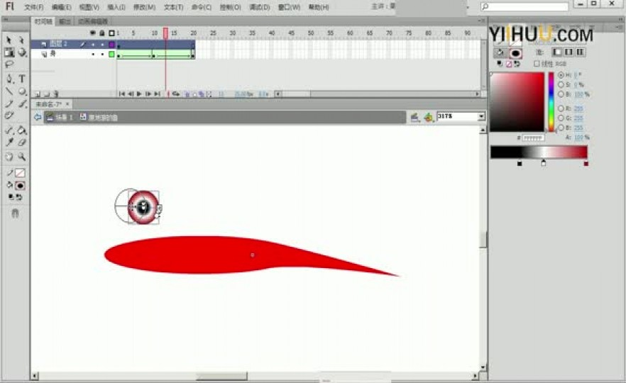 课时71:第71课《一群小鱼游动的动画》