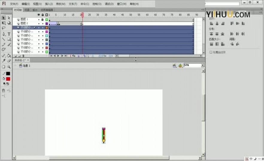 课时55:第55课《彩色小铅笔变形成一行字的动画》
