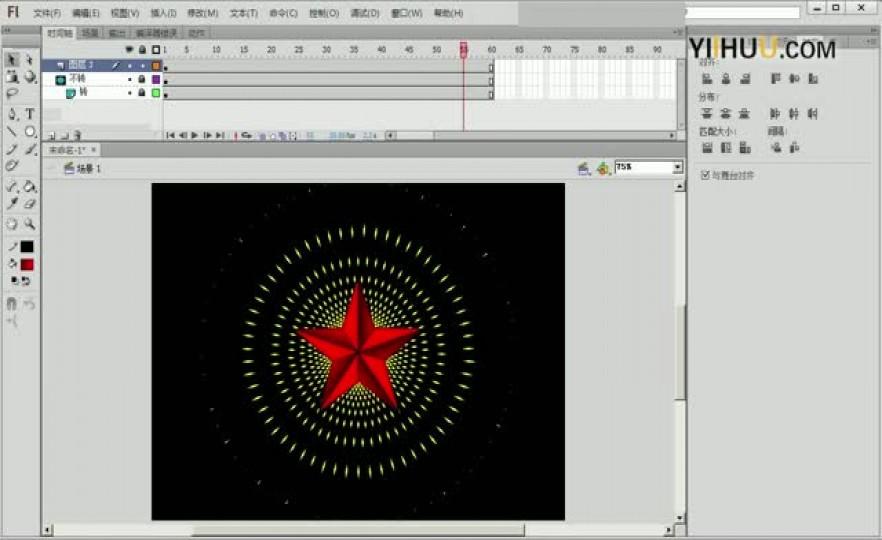 课时60:第60课《红星放光芒》