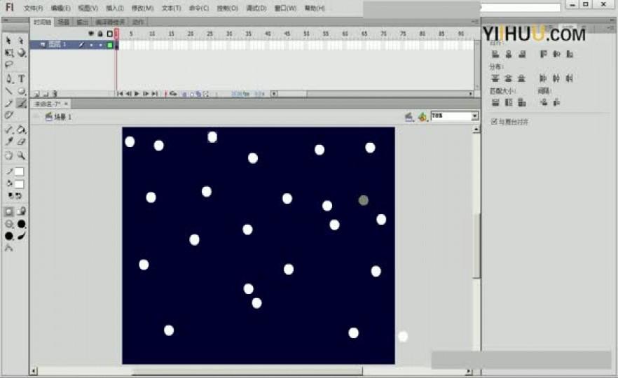 课时63:第63课《下雪的动画》