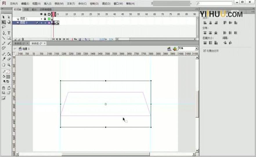 课时117:117课《用轮廓与绘图纸功能制作翻板动画》