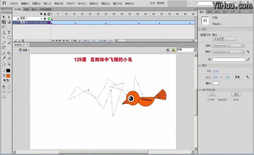 课时140:140课《为小鸟加运动的树林动画》