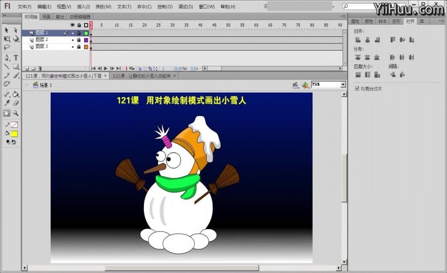 课时122:122课《把小雪人静态图做动画》