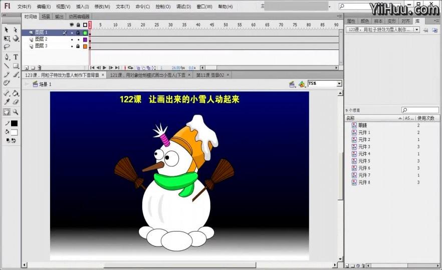 课时123:123课《用特效粒子为雪人制作下雪背景》