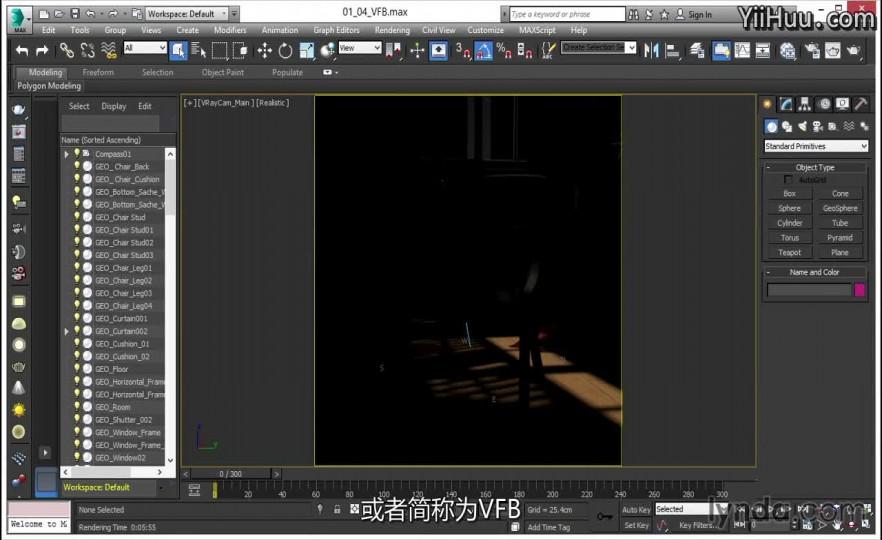 课时12:改进的帧缓冲区