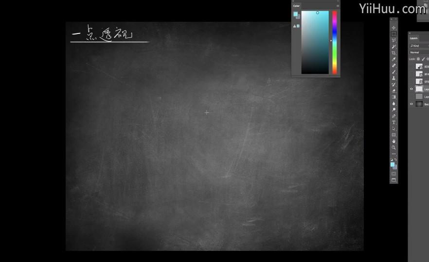 课时3:如何画出闹心的透视——一点透视